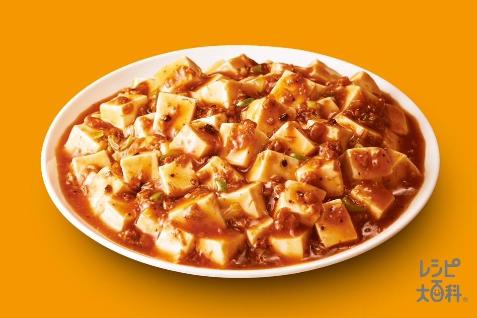 あらびき肉入り麻婆豆腐 甘口(絹ごし豆腐+長ねぎを使ったレシピ)