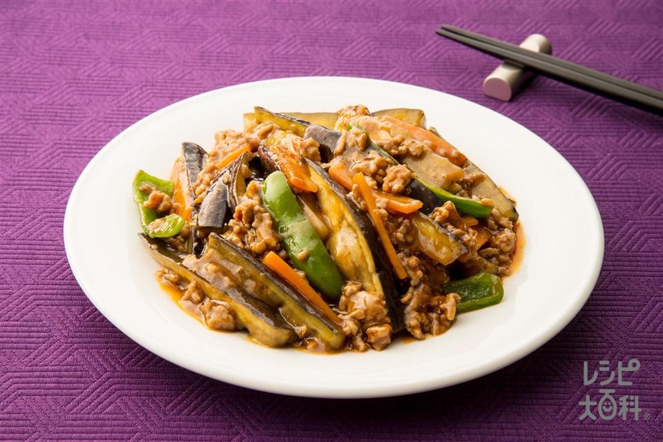 麻婆茄子(2人前)(なす+豚ひき肉を使ったレシピ)