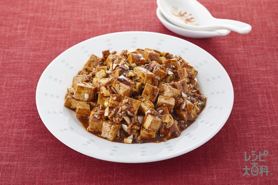 四川式麻婆豆腐(2人前)(絹ごし豆腐+豚ひき肉を使ったレシピ)