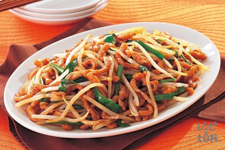 豚肉ともやしの四川香味炒め(2人前)(豚ロース薄切り肉+もやしを使ったレシピ)