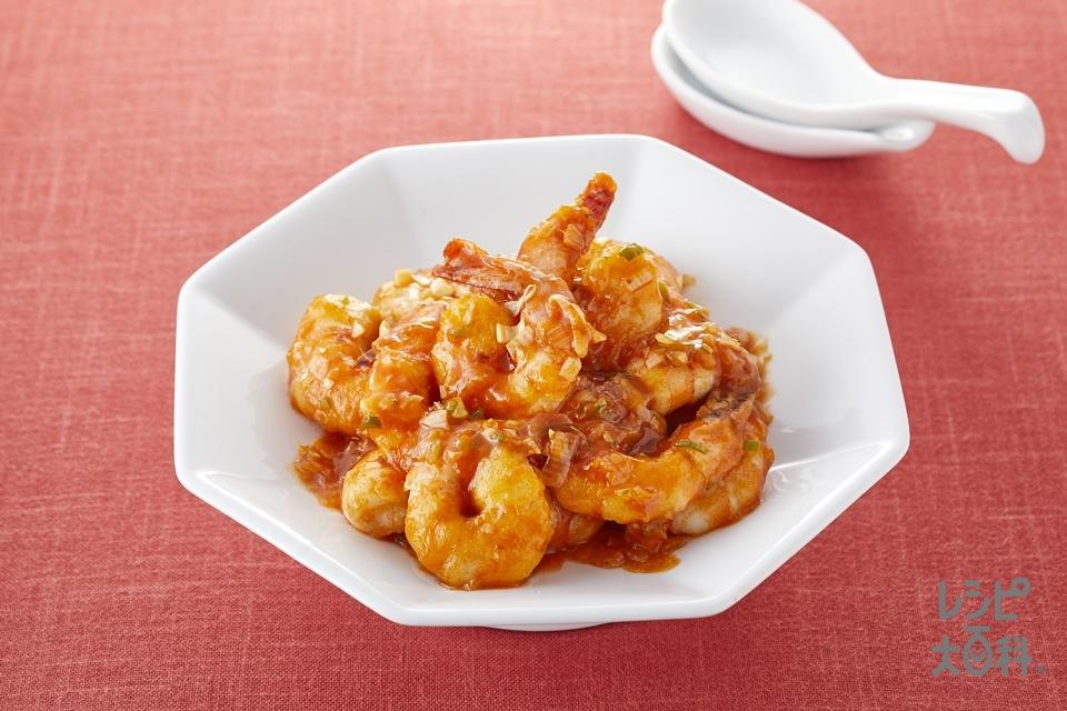 干焼蝦仁(2人前)(無頭えび+長ねぎを使ったレシピ)