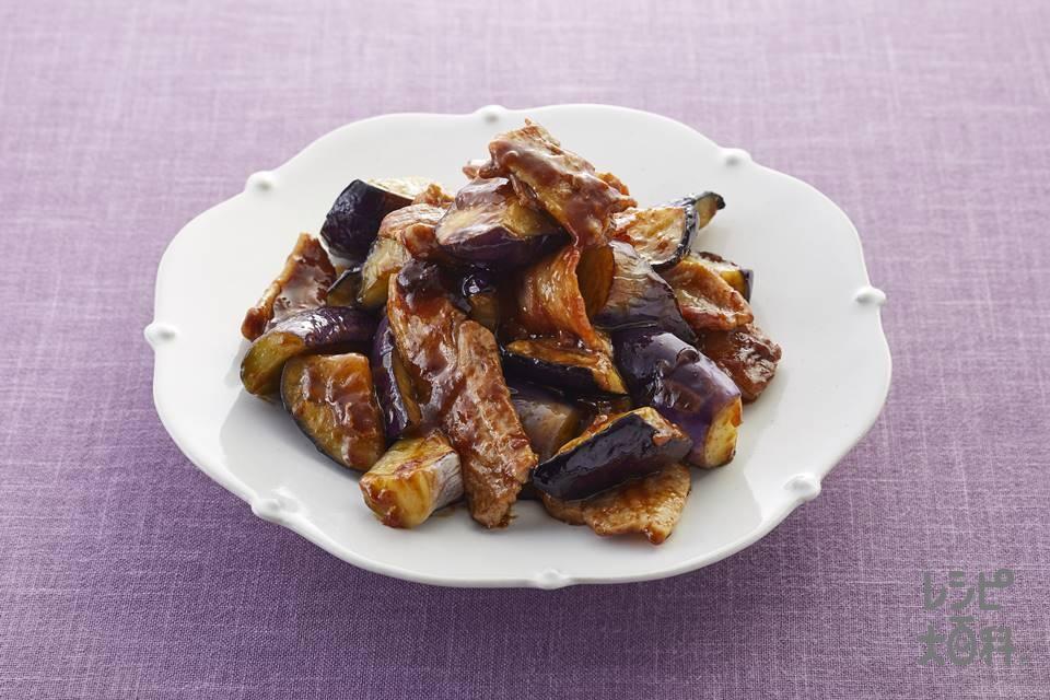 豚バラなす(2人前)(豚バラ薄切り肉+なすを使ったレシピ)