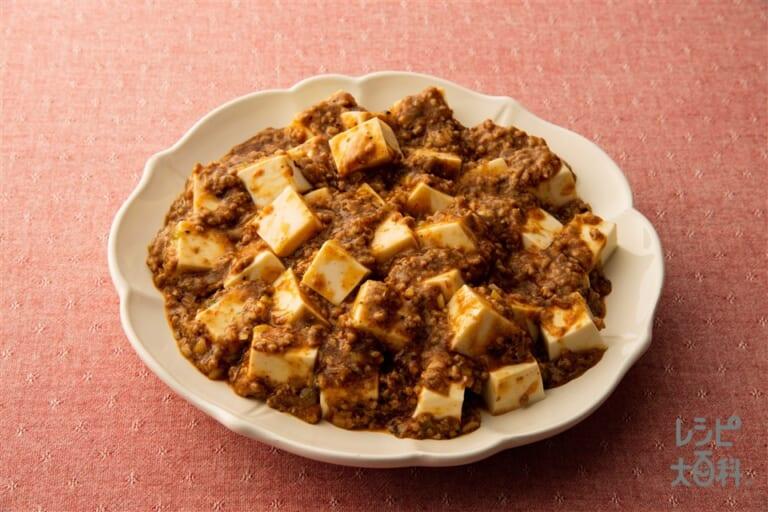 簡単手作り!「赤・麻婆豆腐」