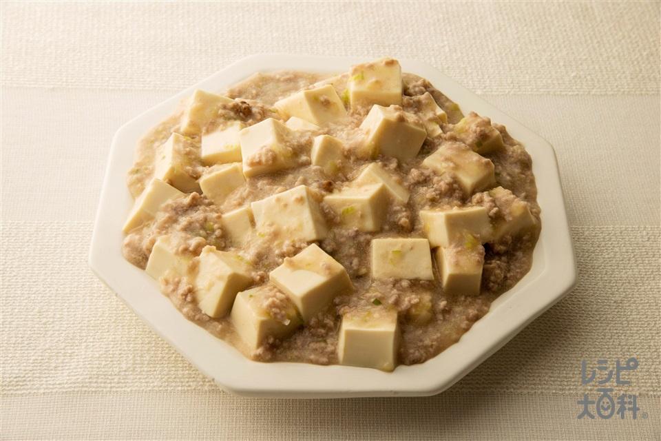 簡単手作り!「白・麻婆豆腐」(絹ごし豆腐+豚ひき肉を使ったレシピ)