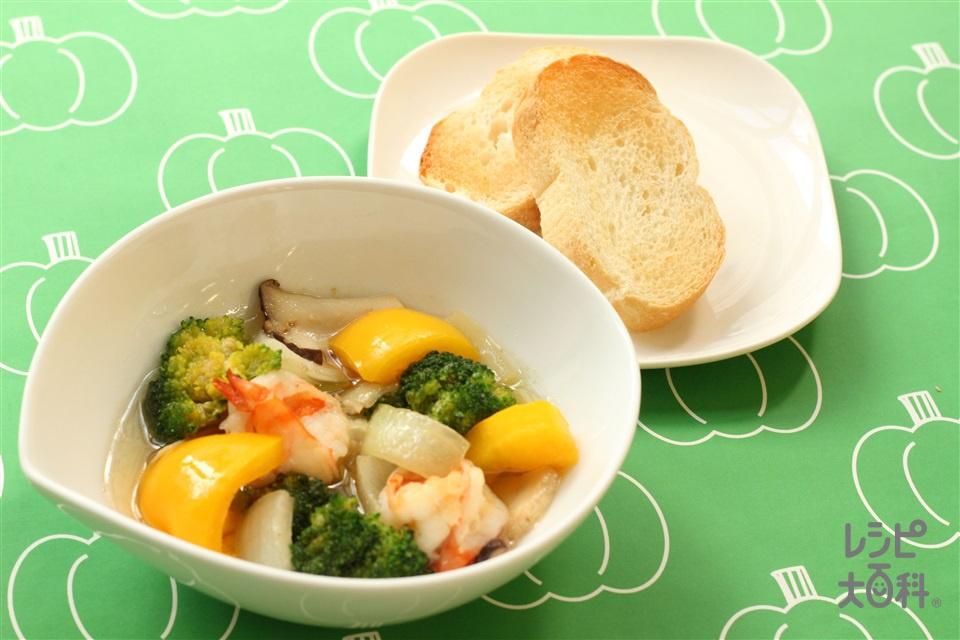 えびと野菜のアヒージョ(えび+玉ねぎを使ったレシピ)