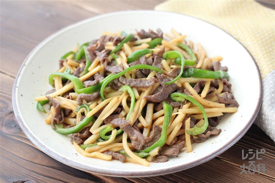 やわらかお肉で青椒肉絲(牛もも薄切り肉+ゆでたけのこを使ったレシピ)