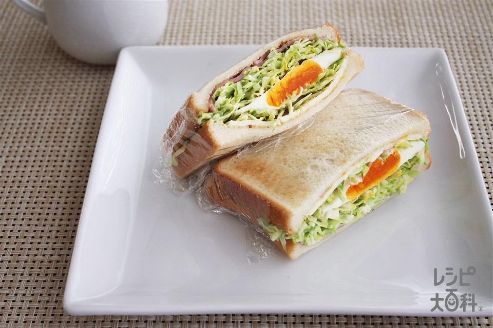 キャベツサンド(食パン8枚切り+卵を使ったレシピ)