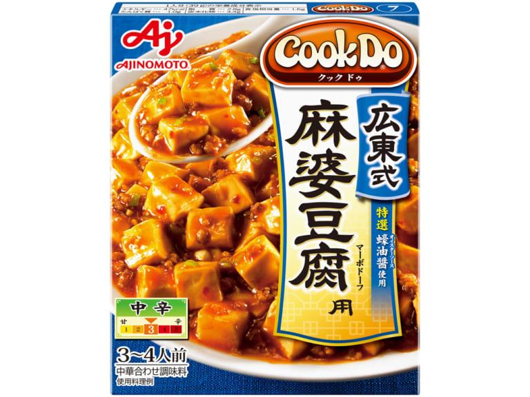 広東式麻婆豆腐用を使って☆