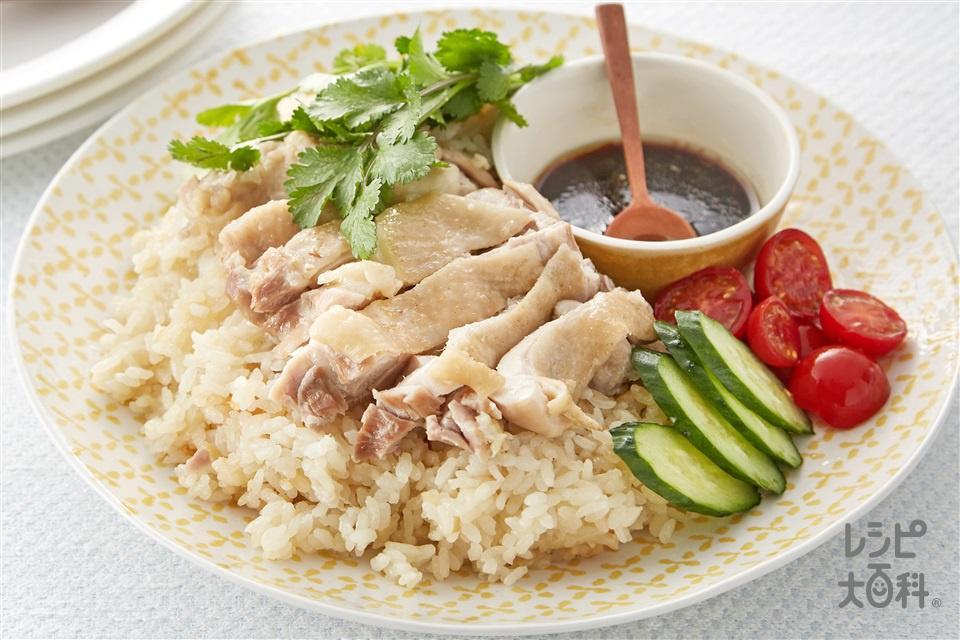 シンガポールチキンライス (米+鶏もも肉を使ったレシピ)