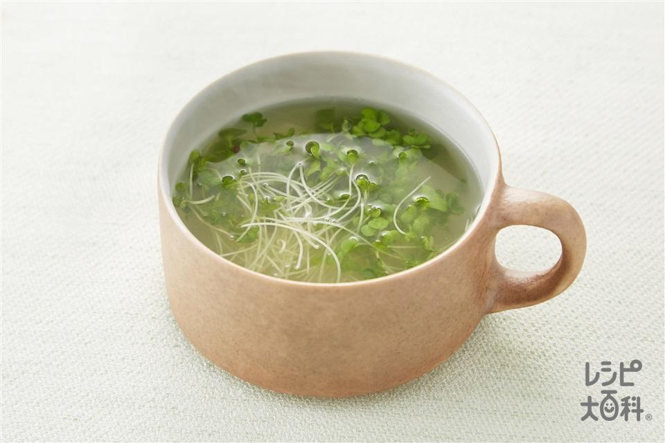 丸鶏スプラウトスープ(ブロッコリースプラウト+しょうがのすりおろしを使ったレシピ)