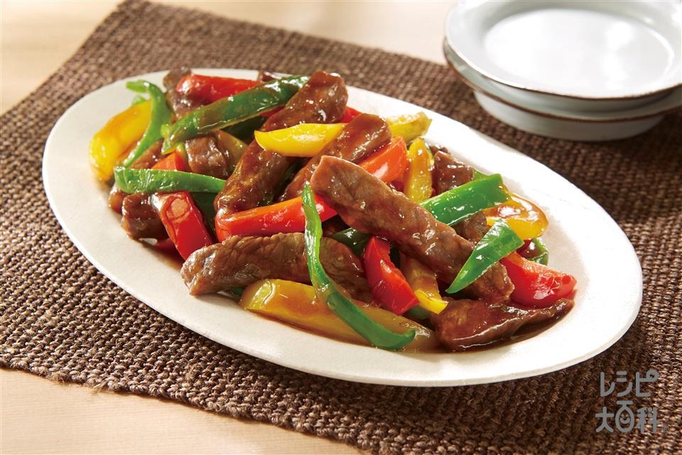 ステーキ青椒肉絲(牛ステーキ用肉+「お肉やわらかの素」を使ったレシピ)