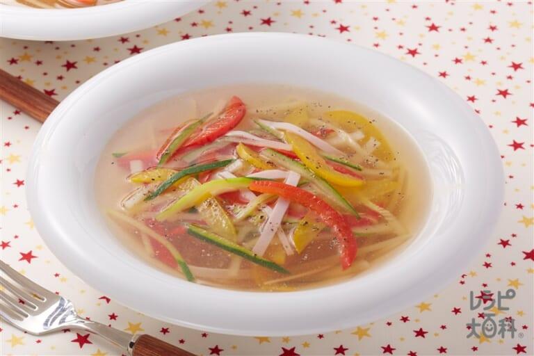夏の千切りスープ野菜