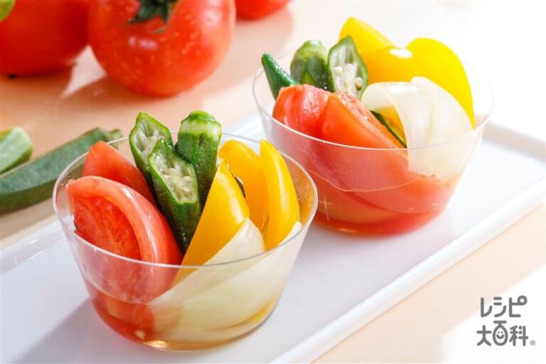 夏野菜の彩りマリネ
