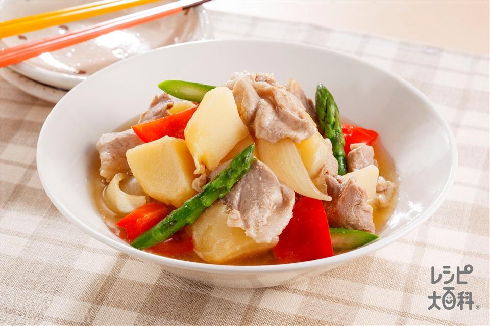 彩り野菜の洋風肉じゃが(豚薄切り肉+じゃがいもを使ったレシピ)