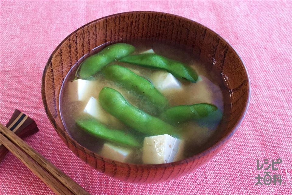 枝豆と豆腐のみそ汁(枝豆(さやつき)+絹ごし豆腐を使ったレシピ)