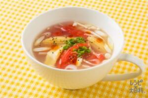 たっぷりトマトのうま塩スープ