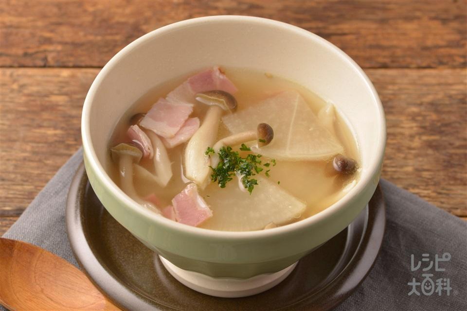 大根たっぷりコンソメスープ(大根+しめじを使ったレシピ)