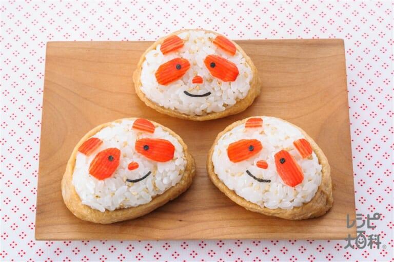 「アジパンダ」Cooking☆おいなりさん