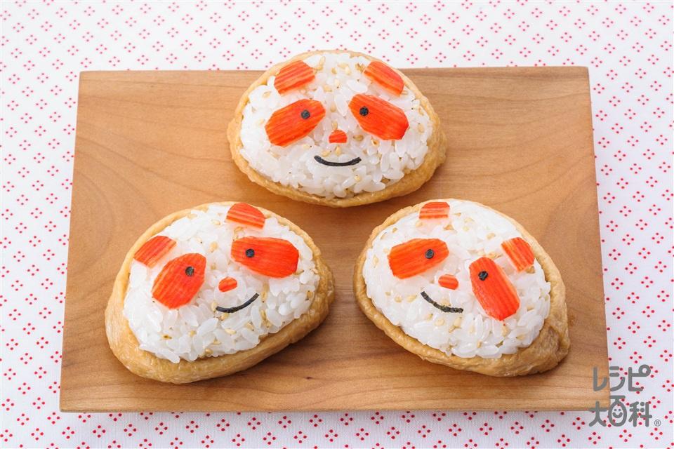 「アジパンダ」Cooking☆おいなりさん(ご飯+かに風味かまぼこを使ったレシピ)