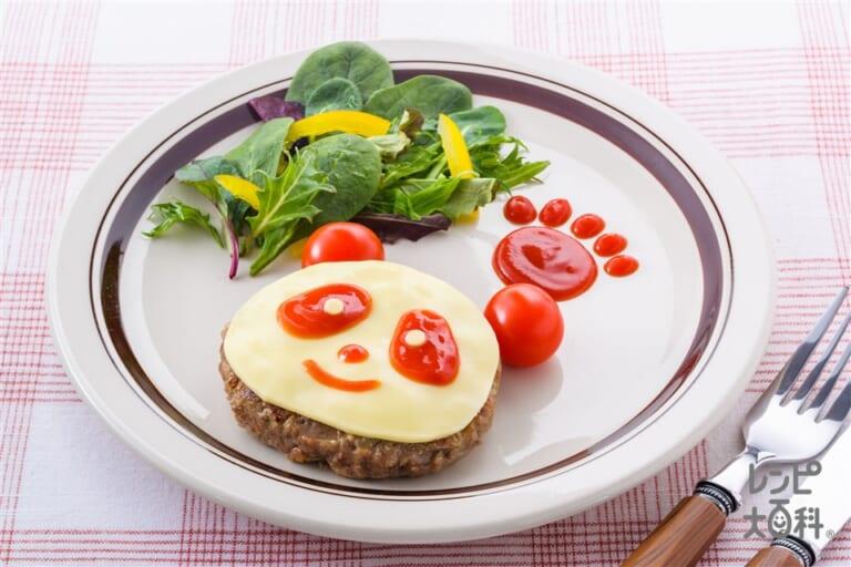 「アジパンダ」Cooking☆ハンバーグ