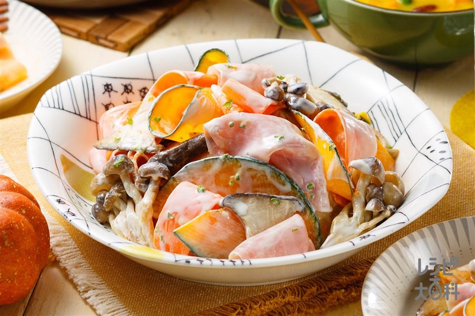 スライスかぼちゃサラダ(かぼちゃ+にんじんを使ったレシピ)