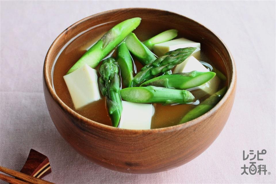 アスパラのみそ汁(グリーンアスパラガス+絹ごし豆腐を使ったレシピ)