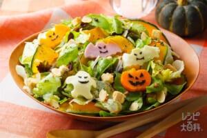 スライスかぼちゃのハロウィントスサラダ