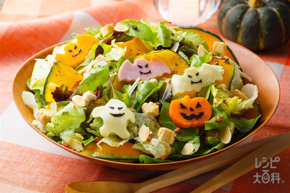 スライスかぼちゃのハロウィントスサラダ(レタス+かぼちゃを使ったレシピ)