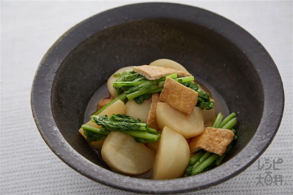かぶとお揚げの汁煮(かぶ+かぶの葉を使ったレシピ)