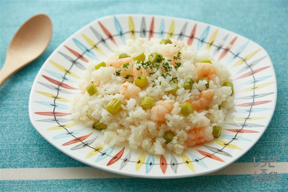 うま塩エビピラフ(米+むきえびを使ったレシピ)