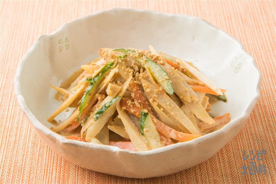 根菜サラダ(ごぼう+にんじんを使ったレシピ)