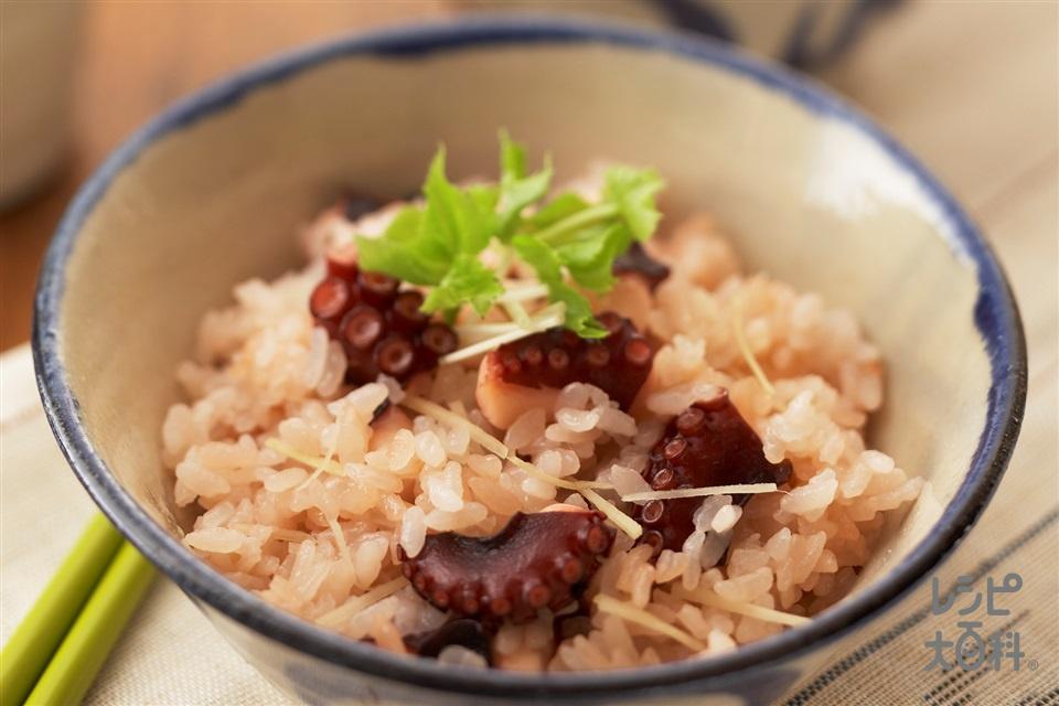 こんぶだしで上品たこ飯(米+「ほんだし こんぶだし」を使ったレシピ)