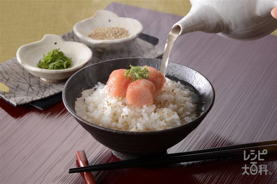 辛子明太子のあごだし茶漬け(ご飯+からし明太子を使ったレシピ)