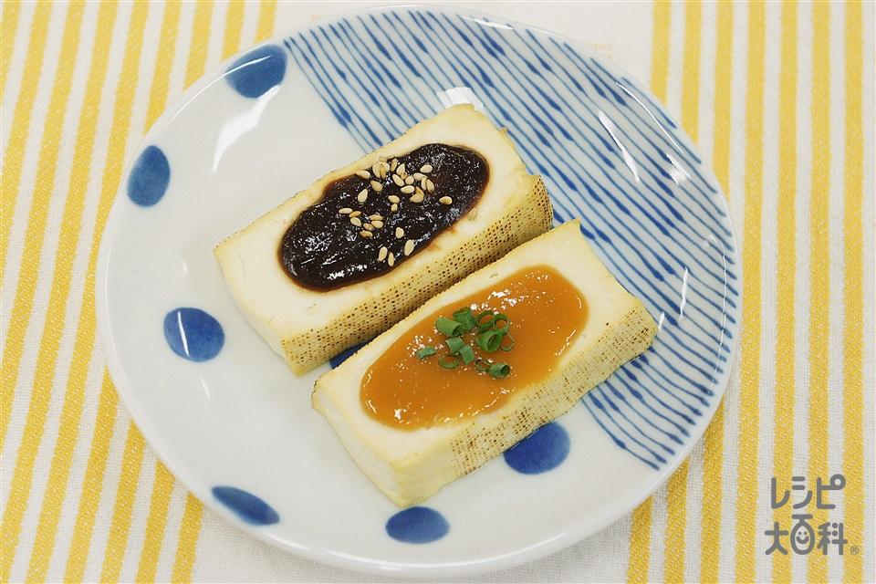豆腐の二色田楽(焼き豆腐+いり白ごまを使ったレシピ)