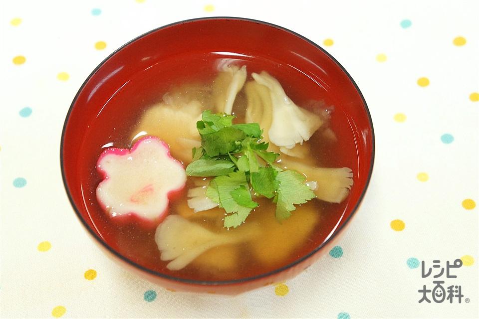 鶏むね肉とまいたけのお吸い物(関西風)(鶏むね肉+Aうす口しょうゆを使ったレシピ)