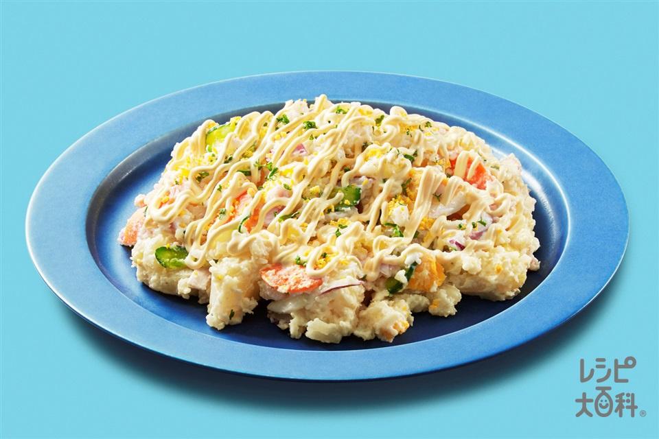 ごちそうポテトサラダ(じゃがいも(大)+卵を使ったレシピ)