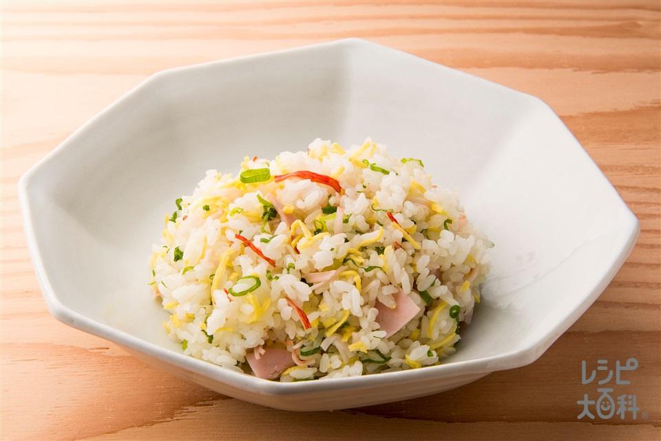 秒速 混ぜるだけ炒飯(ご飯+薄切りハムを使ったレシピ)