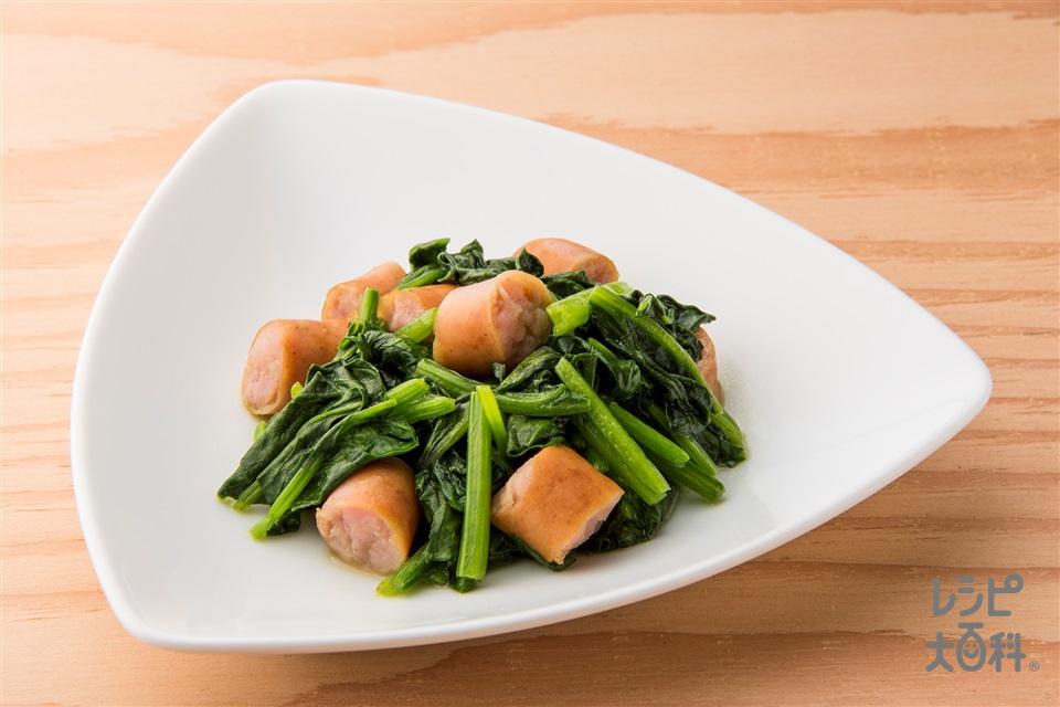 秒速 金のほうれん草ウインナー(ウインナーソーセージ+ほうれん草を使ったレシピ)