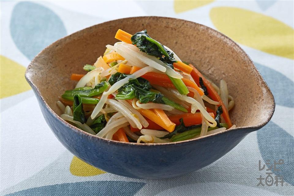 ほうれん草と人参の丸鶏ナムル(ほうれん草+もやしを使ったレシピ)