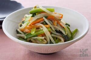 小松菜と人参の丸鶏ナムル