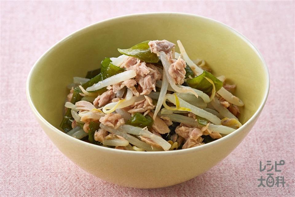 ツナとわかめのおかずナムル(ツナ水煮缶+もやしを使ったレシピ)