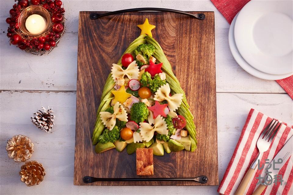 アボカドのクリスマストスサラダ(アボカド+ミニトマトを使ったレシピ)