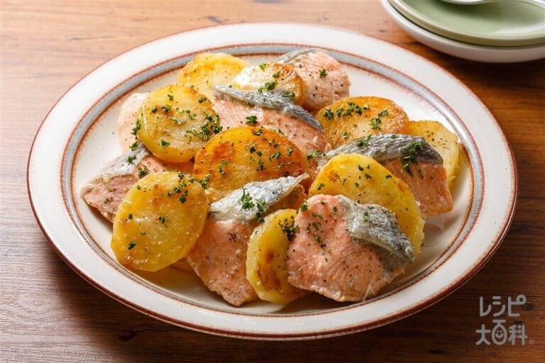 コンソメ鮭ポテト