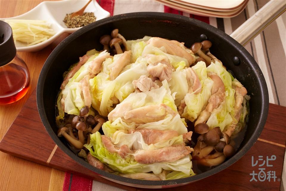 キャベツで簡単!鶏だし蒸し鍋(鶏もも肉+キャベツを使ったレシピ)