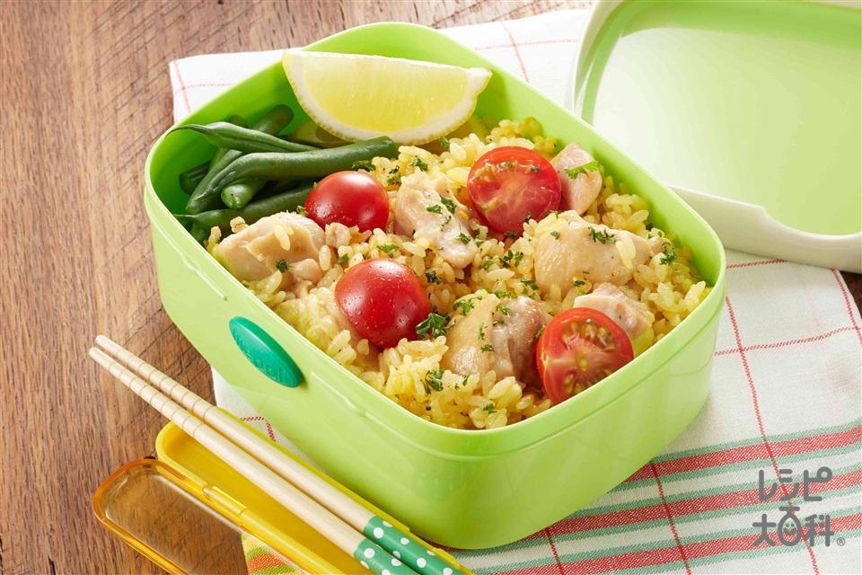鶏パエリア弁当(米+鶏もも肉を使ったレシピ)