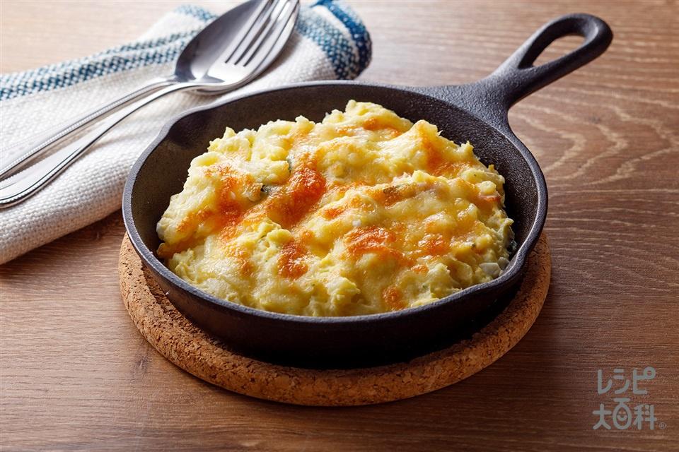 うまポテグラタン(ピザ用チーズを使ったレシピ)