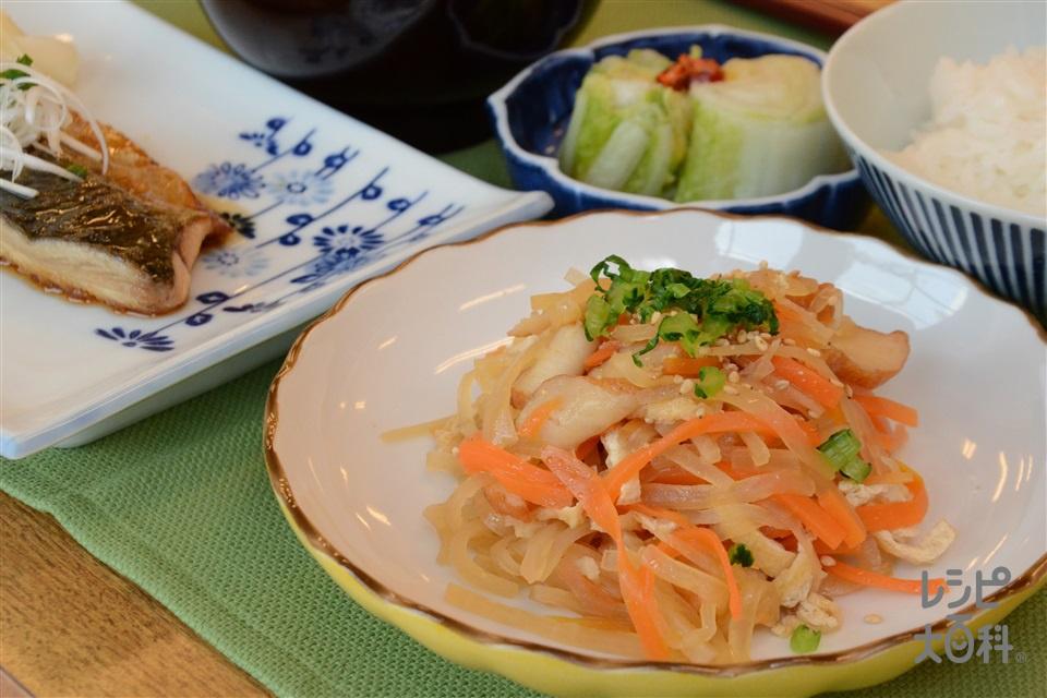大根のひき菜炒り(大根+にんじんを使ったレシピ)