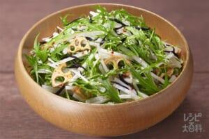 大根と水菜の京風トスサラダ