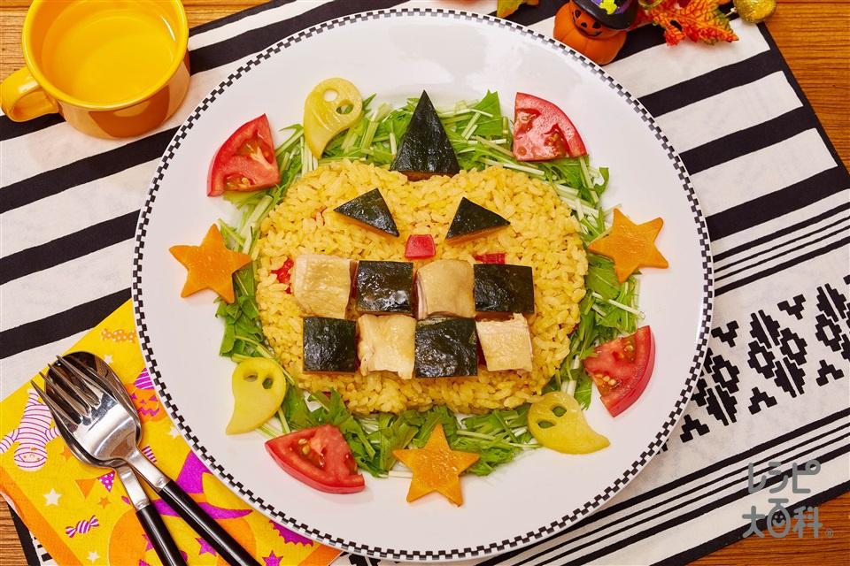 ハロウィン鶏パエリアプレート(米+鶏もも肉を使ったレシピ)