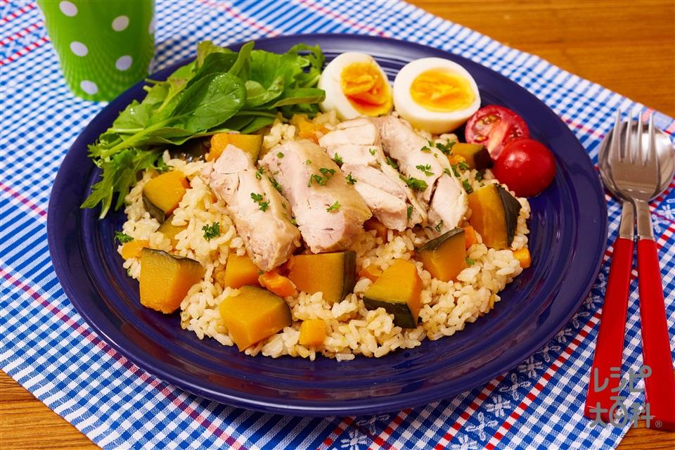 パンプキン鶏ピラフ(米+鶏もも肉を使ったレシピ)